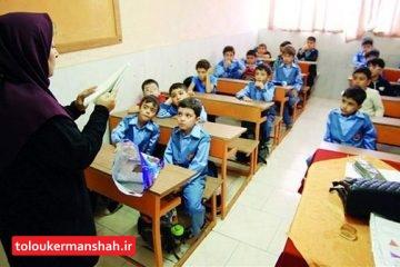 پیشبینی ثبت نام ۲۶ هزار نوآموز پیشدبستانی در کرمانشاه