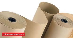 ابراز امیدواری مدیرکل ارشاد اسلامی کرمانشاه برای تامین کاغذ