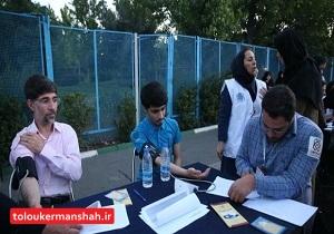 مرحله اجرایی طرح بسیج ملی کنترل فشار خون در کرمانشاه آغاز شد