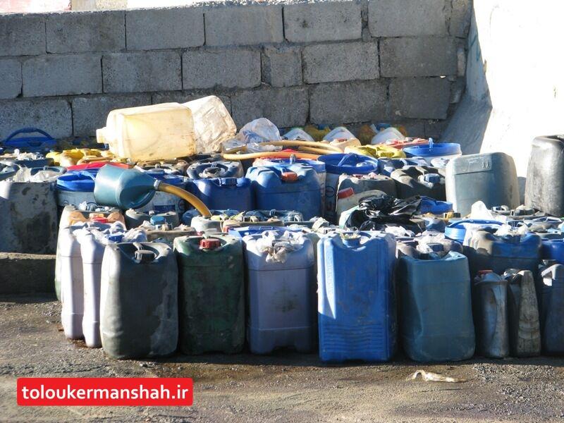 حدود ۸ هزار لیتر گازوئیل قاچاق در قصرشیرین کشف شد