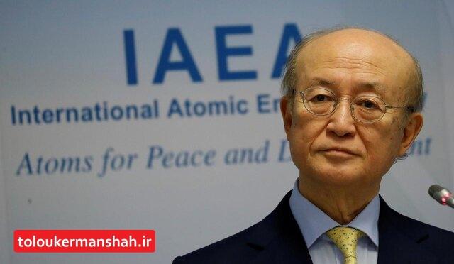رئیس آژانس بینالمللی انرژی اتمی،یوکیا آمانو درگذشت