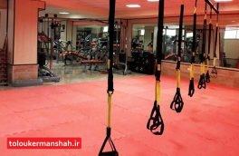 برخورد با ۲۰۰ باشگاه ورزشی متخلف در کرمانشاه