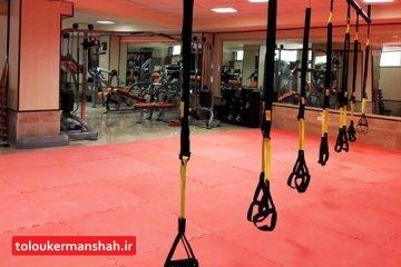 افزایش ۱۰ تا ۲۰ درصدی تعرفه باشگاههای ورزشی کرمانشاه