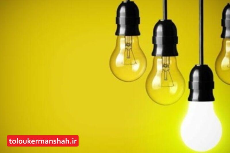 مدیرعامل توزیع برق کرمانشاه: خاموشیها ناشی از حوادث است/برای جلوگیری از اعمال خاموشیها در مصرف برق صرفهجویی کنید!