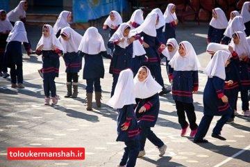 آموزش بهداشت دوران بلوغ به ۵۰ هزار دانش آموز کرمانشاهی ارائه شد