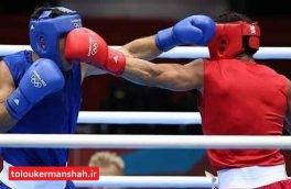بررسی چگونگی میزبانی و برگزاری مسابقات بوکس جوانان قهرمانی کشور در شورای ورزش کرمانشاه