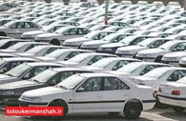 قیمت خودرو کاهش مییابد/عدم تحویل برخی قطعات به خودروسازان، عمدی است