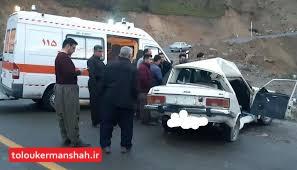 دست های ناپاک پسران ناخلف در کرمانشاه به خون پدر آلوده شد/پدر یک خانواده در تصادفی ساختگی توسط فرزندانش به قتل رسید
