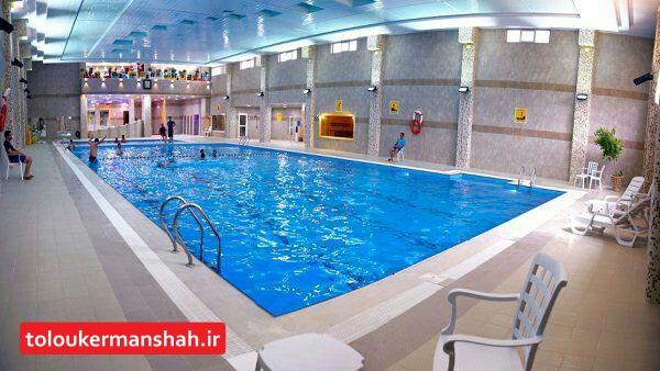 استان کرمانشاه ۲۸ استخر فعال دارد!/ با وجود افزایش قیمت کلاس های آموزشی استقبال دواطلبان کاهش نیافته است