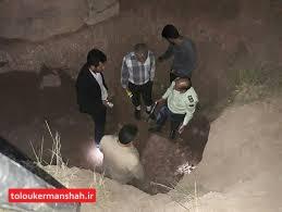 دستگیری حفاران غیرمجاز در هرسین