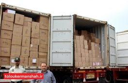 کشف ۲ میلیارد کفش و اسباب بازی قاچاق در کرمانشاه