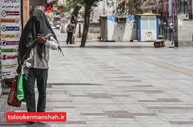 ثبت دمای ۴۳ درجه درشهر کرمانشاه