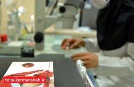"""مراجعه بیش از ۲۵۰۰ زوج """"نابارور""""/ دو سوم علت ناباروری به """"مردان"""" برمی گردد"""