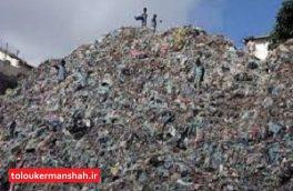 پس از گذشت ۵ سال راهاندازی سایت بازیافت نخالههای ساختمانی کرمانشاه نهایی نشد/۴۰ میلیون تن نخاله ساختمانی اطراف شهر دپو شده است!/سایت بازیافت کرمانشاه تعطیل شده است و بازیافت نخاله های ساختمانی در کرمانشاه۱۰ سال زمان می برد!