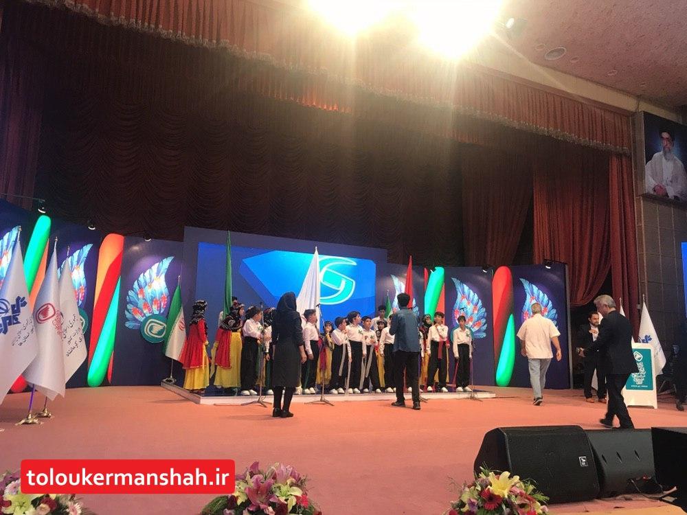 آغاز دومین جشنواره پویانمایی و برنامه های عروسکی تلویزیونی ایران در کرمانشاه