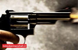 درگیری مسلحانه در اسلام آبادغرب با مداخله پلیس پایان یافت