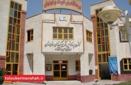 آغاز اکران فیلم در سالن سینمای کانون پرورش فکری کرمانشاه