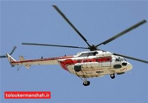 بالگرد جمعیت هلال احمر استان کرمانشاه آماده امدادرسانی به زائران اربعین