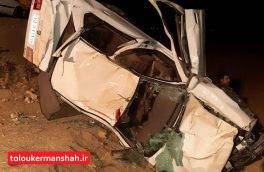 یک کشته و ۵ مجروح در سانحه رانندگی مسیر کنگاور-نهاوند