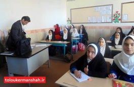 ممنوعیت به کارگیری نیروی مرد در مدارس دخترانه