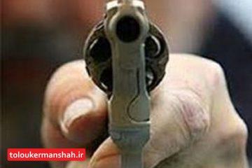 دستگیری عامل تیر اندازی در کرمانشاه