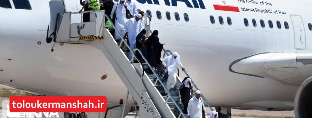 تمامی زائرین کرمانشاهی تا سوم شهریور مدینه را به مقصد کرمانشاه ترک می کنند