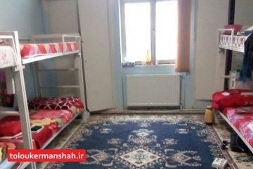 ساخت خوابگاه ۴۰۰ واحدی دانشگاه علوم پزشکی کرمانشاه آغاز شد