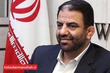 حق منطقه جنگی برای بازنشستگان کرمانشاهی پیگیری می شود