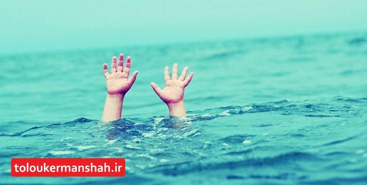آبهای کرمانشاه امسال ۵ نفر را بلعیدند