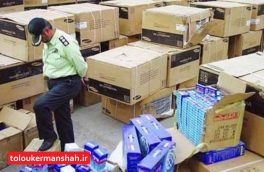 کشف یک میلیارد ریال لوازم خانگی قاچاق در کرمانشاه