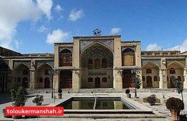 امسال ۱۰ موزه جدید در استان ایجاد میشود/ احتمال تبدیل یکی از بناهای تاریخی به موزه منطقهای