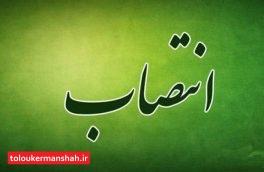 رئیس کل جدید دادگستری کرمانشاه معارفه میشود