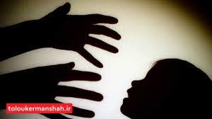 واکنش دادستان کرمانشاه به پرونده مدیرعامل دختر آزار/آثار ضرب وجرح در بدن کودک از سوی پزشکی قانونی تایید شده است/هنوز آزار جنسی ثابت نشده است