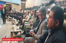 مراسم تودیع معارفه رئیس کل دادگستری استان کرمانشاه برگزار شد