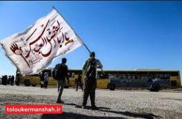 آماده سازی راه های کرمانشاه جهت تردد زوار اربعین حسینی