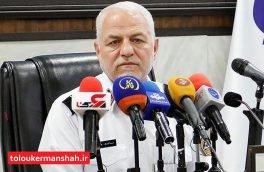 رئیس پلیس راهور ناجا به کرمانشاه سفر می کند