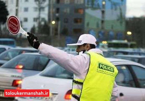 اجرای طرح زوج و فرد خودرو  از روز شنبه آینده (۲۳ شهریور) در کرمانشاه
