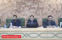 شهرداریها به سمت برنامهریزیهای مدون و عملیاتی گام بردارند