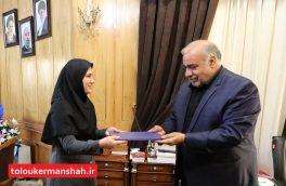 انتصاب اولین شهردار زن شهرهای مرزی در استان کرمانشاه