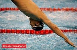 ورزشکار و مربی کرمانشاهی عازم مسابقات شیرجه قهرمانی آسیا شدند