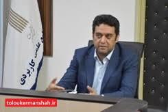خبر انحلال مراکز علمیکاربردی دولتی استان را از قبل داده بودیم، اما کسی باور نکرد