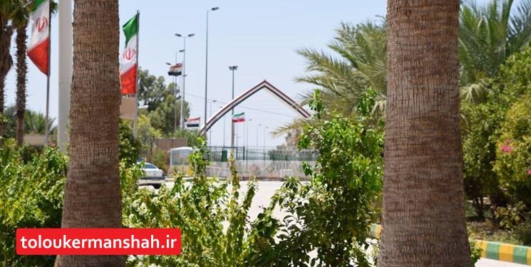 سرگردانی زائران عتبات در کرمانشاه/ «مرز خسروی» بعد از ۲ روز بسته شد؟!