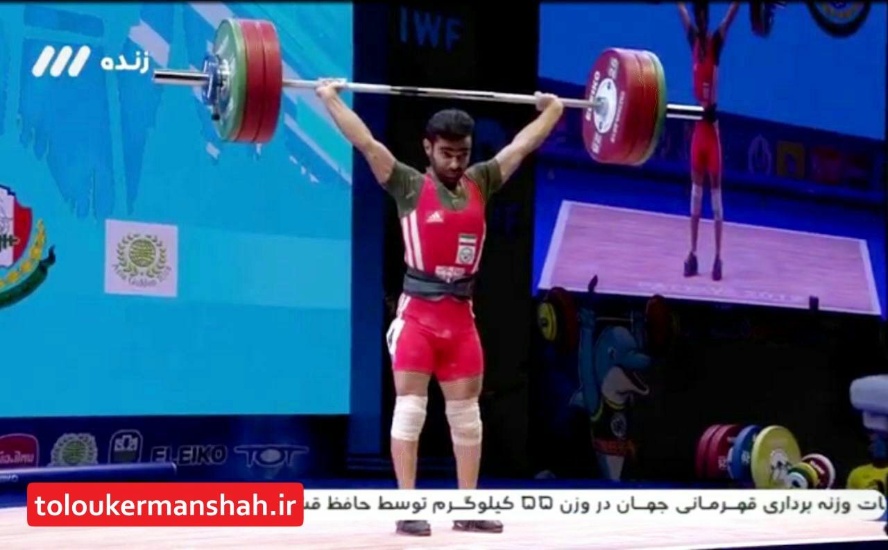 طلسم ۴۰ ساله مدال آوری دسته سبک وزن وزنه برداری ایران شکست