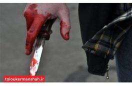 """حمله با چاقو  به """"مداح معروف اهل بیت"""" در کرمانشاه"""