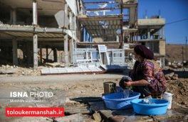 روند بازسازی مناطق زلزله زده کُند شده است/مستاجران مناطق زلزله زده پیش از زلزله نیز واحدی نداشته اند
