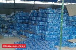 آمادگی شرکت آب منطقه ای جهت تأمین آب یک میلیون زائر اربعین