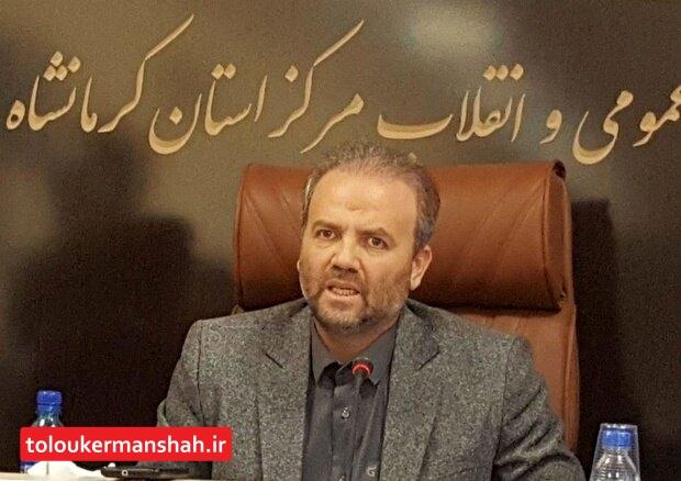 ۵۰۰ معتاد متجاهر در کرمانشاه جمعآوری شد/به موضوع پروژه روگذر اسلام آبادغرب ورود کردهایم