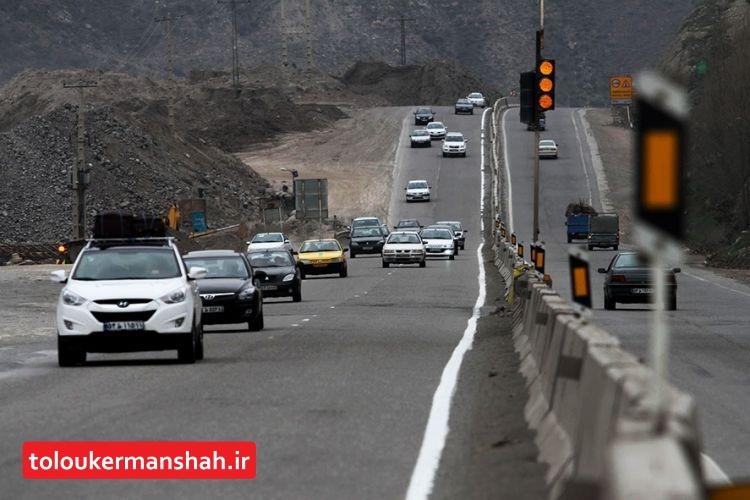 تردد ۷۰۲ هزار دستگاه خودرو در جاده های کرمانشاه؛ ثبت شد