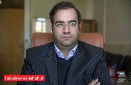 اتاق بازرگانی کرمانشاه واحد تاثیر گذار در حوزه آموزش و پژوهش برای فعالان اقتصادی است