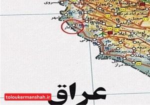اجازه ندهید طرف عراقی به راحتی مرزهای مبادلاتی را تعطیل کند